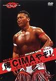 「俺 CIMAやぞ!」~CIMA復活のキセキ~ [DVD]