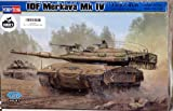 HobbyBoss 1/35 IDF Merkava Mk IV
