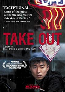 Take Out [Import]