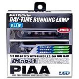 PIAA ( ピア ) LEDデイタイムランプ 【Deno-i 1】 ブルー6連 12V 2個入り L-221B