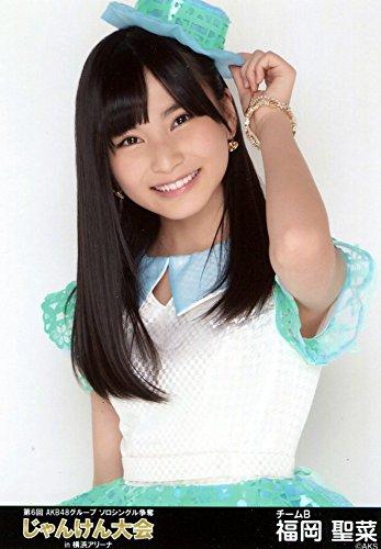 AKB48 公式生写真 第6回 じゃんけん大会2015 ランダム 【福岡聖菜】