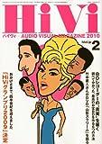 HiVi ( ハイヴィ ) 2010年 02月号 [雑誌]