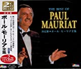 ポール・モーリア 全集 CD2枚組 SET-1005-JP