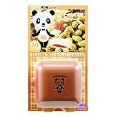 パール金属 CD サンドでピーナッツパンだ ぴったりケース 【日本製】 C-3914