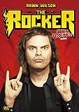 ROCKER 40歳のロック☆デビュー(特別編) [DVD]