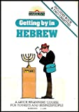 img - for Getting By in Hebrew: A Quick Beginner Language Course for Tourists and Businesspeople (Bilingual English/Hebrew) [2 Audio Cassettes and 1 Paperback] book / textbook / text book