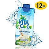 Vita Coco Pure 100% Coconut Water 330ml x12