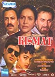 Kismat - (DVD/Hindi Film/Indian Cinema/Bollywood/Govinda) - Comedy DVD, Funny Videos