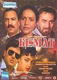 Kismat - (DVD/Hindi Film/Indian Cinema/Bollywood/Govinda) - Comedy DVD, Funny Videos