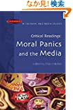 Critical Readings: Moral Panics and the Media (Issues in Cultural and Media Studies)