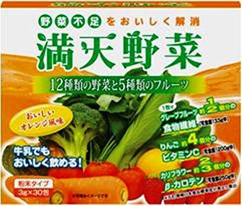 ユーワ 満天野菜 3g×30包