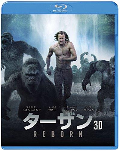 【初回仕様】ターザン:REBORN 3D&2Dブルーレイセット[Blu-ray/ブルーレイ]