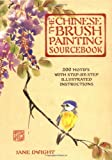 The Chinese Brush Painting Sourcebook: Over 200 Exquisite Motifs to Recreate with Step-by-step Instructions