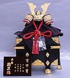 【新作】【五月人形】兜単品飾り【武久】中長鍬深赤【8号】櫃付き単品k2【兜飾り】