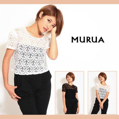 【MURUA(ムルーア)】カラーレースミニマルTシャツ Freeサイズ オフホワイト(01)