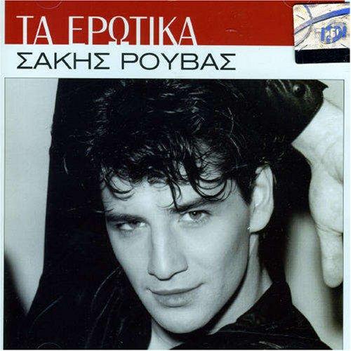 Sakis Rouvas - Track - Zortam Music