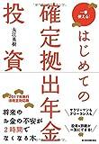 51uYdbbAMuL. SL160  - インターバンクの宅配外貨購入で円からUSドルへ替えてみました!!