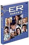 ER 緊急救命室 〈サーティーン〉 セット1 [DVD]