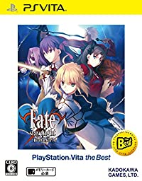 Fate/stay night [Realta Nua] PlayStation Vita the Best 初回限定特典 「特製アナザージャケット」 付