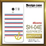 SH-04Eケース SH-04Eカバー SH-04E専用ケース TPUケース/AQUOS PHONE EX SH-04E /1354_マリン(シンプル_マーク)