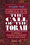 img - for The Call of the Torah: An Anthology of Interpretation and Commentary on the Five Books of Moses - Vol. 2 SHEMOS book / textbook / text book