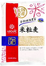 Rice grain wheat 800gX6 bags Hakubaku