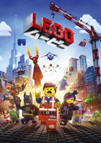 LEGO®ムービー(初回限定生産/デジタルコピー付)  [DVD]