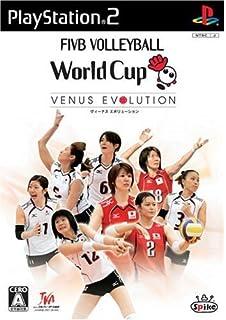バレーボールワールドカップ - FIVB Volleyball Men's World CupForgot Password