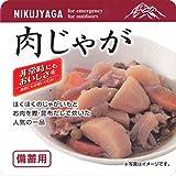 東和食彩 備蓄用 肉じゃが200g  6月 工場より製造直後の製品をお届けしま