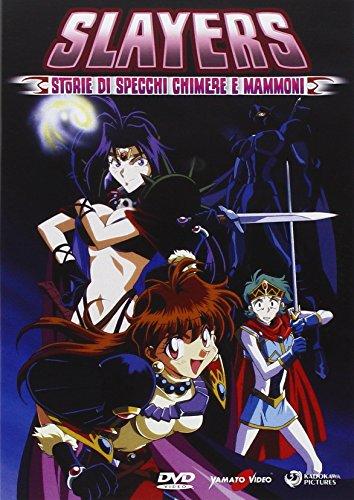 Slayers: Storie di Specchi, Chimere e Mammoni (DVD)