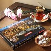 ターキッシュディライト・ロクムピスタチオナッツ入り(250g)/トルコ輸入食品Ganik社~トルコ土産の定番