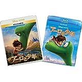 アーロと少年MovieNEXプラス3D:オンライン予約限定商品 [ブルーレイ3D+ブルーレイ+DVD+デジタルコピー(クラウド対応)+MovieNEXワールド] [Blu-ray]
