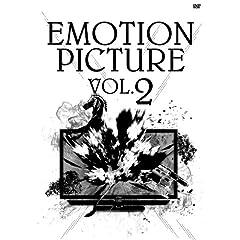 �G���[�V�����s�N�`���[ Vol.2(PV�W) [DVD]
