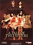 A Tale of the Two Sisters