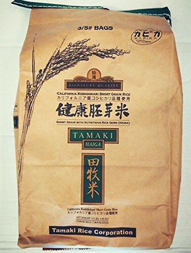 Tamaki Haiga Mai, with Rice Germ 15lbs (Haiga Brown Rice compare prices)
