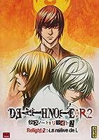 Death Note - Relight - Vol. 2 : La rélève de L