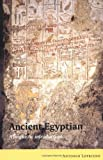 img - for Ancient Egyptian: A Linguistic Introduction book / textbook / text book