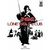 "Lone Wolf & Cub (OmU, 6 DVDs)von ""Okami"""