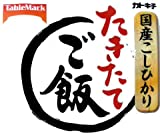 テーブルマーク(加ト吉) 『たきたてご飯』 レトルトごはん 国産こしひかり ケース販売(200gx40個入り)
