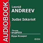 Judas Iscaroit [Russian Edition] | Leonid Nikolaievich Andreyev