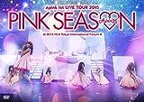 Apink 1st LIVE TOUR 2015 ~PINK SEASON~ [DVD] - Apink