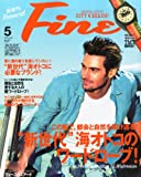 Fine (ファイン) 2014年 05月号
