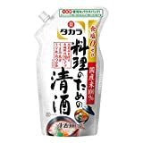 タカラ 料理のための清酒 900ml エコパウチ