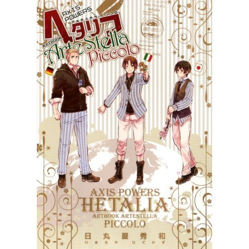 Hetalia Axis Powers ARTBOOK ArteStella Piccolo PDF