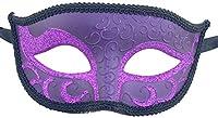 Burlesque-Boutique Unisex Sparkle Masquerade Venetian Mask Mardi Gras Costume from Burlesque-Boutique