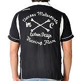 VANSON(バンソン)クロスボーン チェーン刺しゅう 半袖 レーヨン ボーリングシャツ 黒ブラック×白ホワイト nvss-203_bk (M)