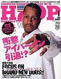 HOOP (フープ) 2010年 01月号 [雑誌]