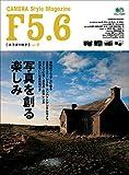F5.6(エフゴーロク) vol.4[雑誌]