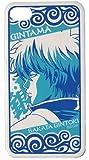 銀魂 iPhone4対応 キャラクタージャケット 銀時