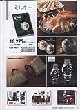 カタログギフト 16275円